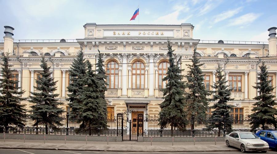 Az orosz központi bank épülete Moszkvában