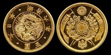 1873-as kibocsátású jen aranyérme. Forrás: commons.wikimedia.org, Conclude Zrt.