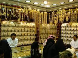 Aranyékszer-üzlet Dubaiban. Forrás: BullionStreet, Conclude Zrt.