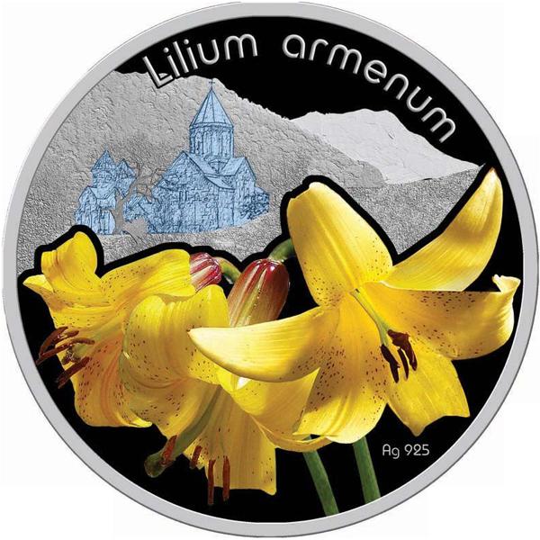Niue 2012 1$          Lilium Armenum Liliom