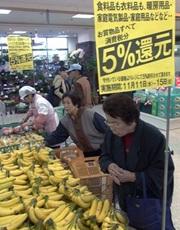 Egy osakai szupermarketben. Forrás: ajw.asahi.com, Conclude Zrt.