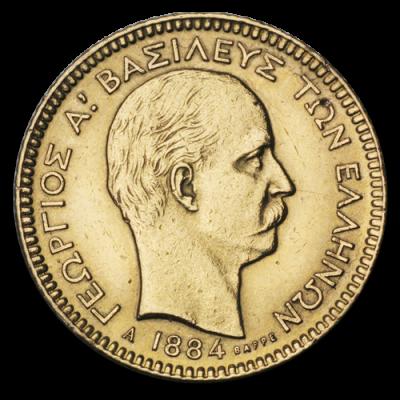 A Görög 20 Drachma aranyérme megvásárolható a Conclude érmeboltjában!