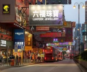 Aranyékszer-üzleti negyed Hongkongban. Forrás: mining.com, Conclude Zrt.